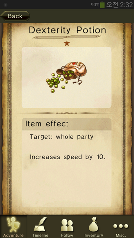 File:Dexterity Potion.png