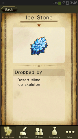 File:Ice Stone.png