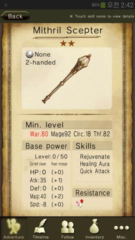 File:Mithril Scepter.png