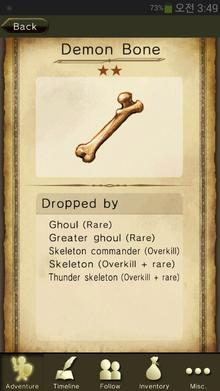 Demon Bone