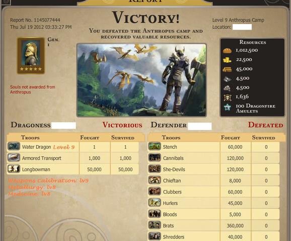 File:Doa battle report by starsuicune-d57yzi1.jpg