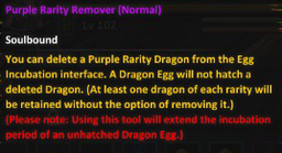 Purple Remover Text