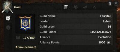 GuildInfo
