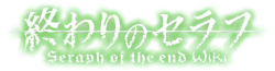 Seraph of the End Wordmark
