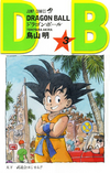 DBVol03(Refreshed)