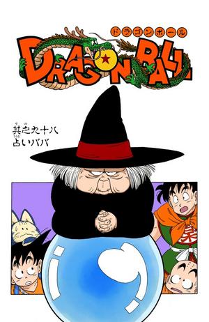 Dragon Ball Chapter 98