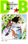 DBVol26(Refreshed)