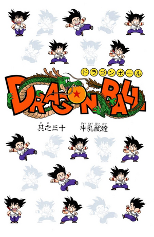 Dragon Ball Chapter 30