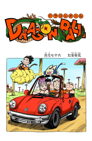 Dragon Ball Chapter 76