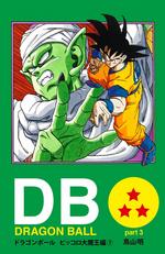 DBDCE16