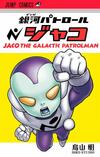 Jaco Volume