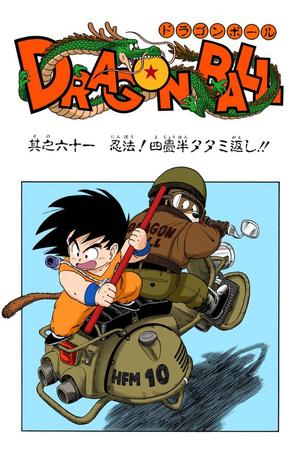 Dragon Ball Chapter 61