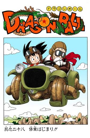 Dragon Ball Chapter 28