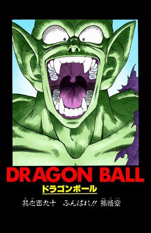 Dragon Ball Chapter 190