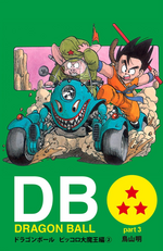 DBDCE11