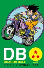 DBDCE14
