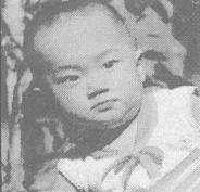 Baby Toriyama