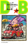 DBVol39(Refreshed)
