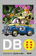 DBDCE31