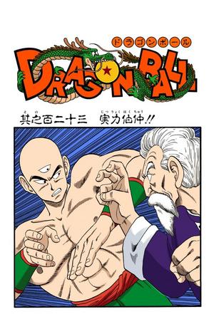 Dragon Ball Chapter 123