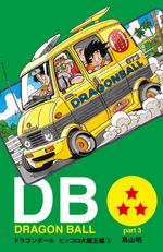DBDCE12