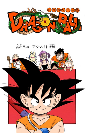 Dragon Ball Chapter 104