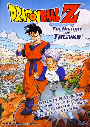 Trunks Special English