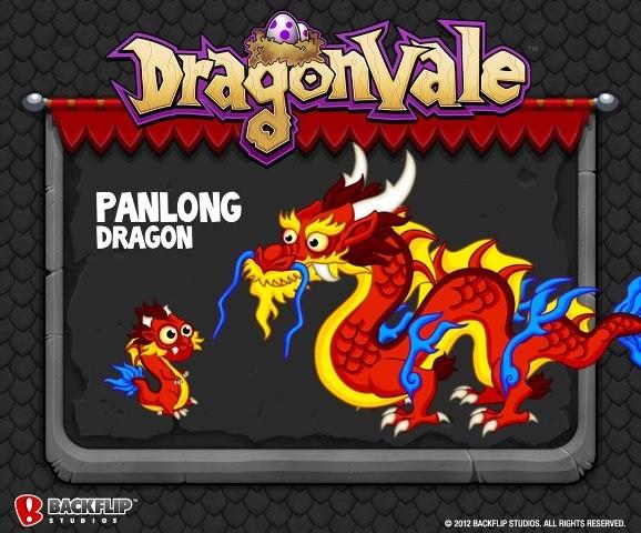 File:PanlongDragonFacebookNotification2013.jpeg