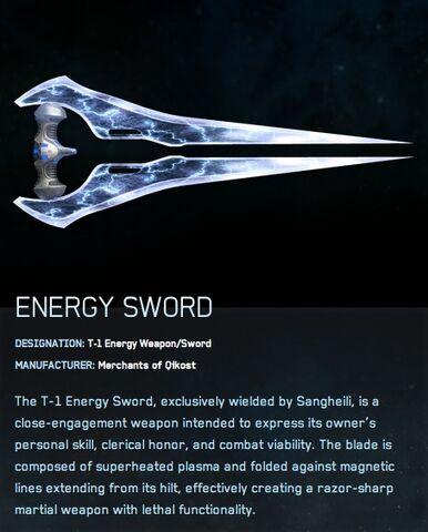 File:Energy Sword.jpeg