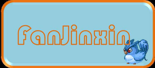 File:FanJinxinpanel.png
