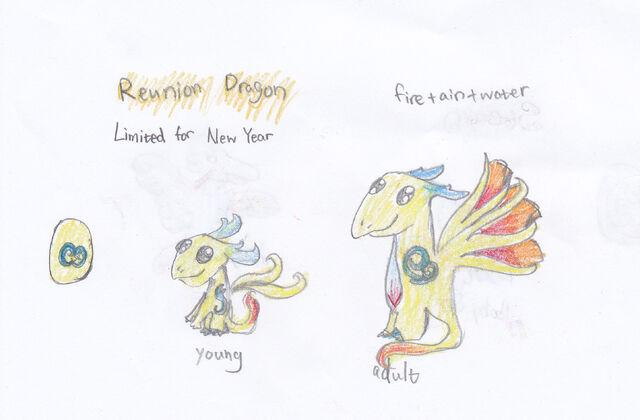 File:Reunion dragon.jpg