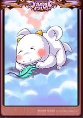 File:Card soondoong2.jpg