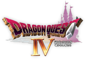 File:Dq4ds logo.png