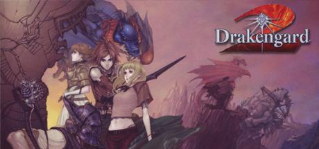 File:Drakengard2.png