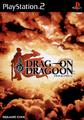 Drakengard - Japan Box Art.png