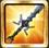 Large Machine Blade Icon