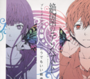 Zetsuen no Tempest Premium Drama CD Vol. 1