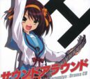 "Suzumiya Haruhi no Yuuutsu Drama CD ""Sound around"""