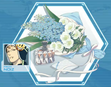 File:Noiz's gift.png
