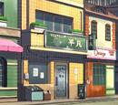Junk Shop Heibon