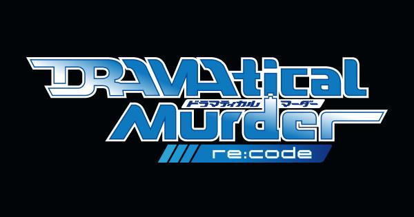 File:Recode.jpg