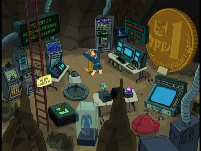 File:Captain Hero's lair.png