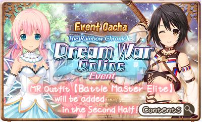 Dream War Online Event Gacha