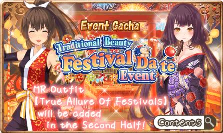 Festival Date Event Gacha Banner