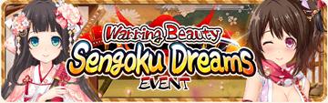 Sengoku Dreams Event Banner