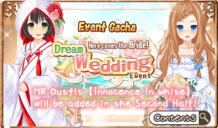WeddingEventGachaBanner