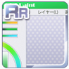 Art Software Frame Green