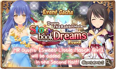 Storybook Dreams Event Gacha