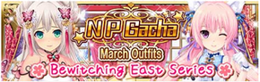 Bewitching East Series Banner