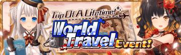 WorldTravelEventBaner